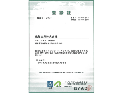 iso14001.bmp